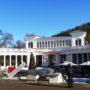 Кисловодск. Главный вход в курортный парк. Колоннада