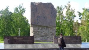 Мемориальный комплекс «Аллея памяти и славы». Петрозаводск